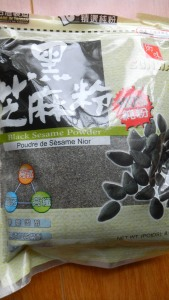 Ground sesame